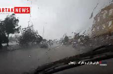 فیلم  بارش شدید باران و تگرگ - زنجان