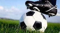 کتک خوردن آقای فوتبالیست از نامزدش وسط زمین بازی!