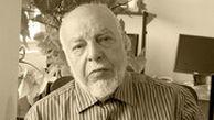 بغض و اشک استاد ۹۵ ساله ایرانی دانشگاه هاروارد در یک برنامه تلویزیونی