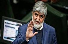 واکنش مطهری به افزایش قیمت بنزین/ دولت به شخصیت مردم بی احترامی کرد