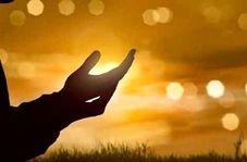 روایت حاجآقا مجتبی تهرانی از استجابب دعا در ماه رمضان