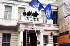 حمله اتوبوسی شیعیان انگلیسی به سفارت ایران در لندن + فیلم