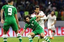 گل اول ایران به عراق