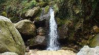 اجماع چند آبشار باهم که منظره ای بینظیر را در کشور رقم زده اند