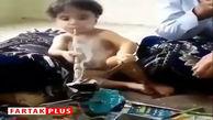 عمق فاجعه در خانواده رو به زوال؛ مصرف مواد مخدر کودک و تشویق های پدر و مادر!!!