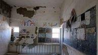 آمار وحشتناک مدارس تهران