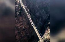 حاضرید روی این پل رانندگی کنید؟