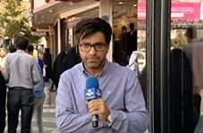 میزان حقوق یوسف سلامی خبرنگار صداوسیما