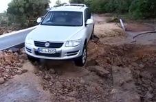خسارات شدید سیل در مایورکا اسپانیا