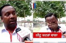 ویدئویی که سیاستمدار محلی هندوستانی را مشهور کرد!