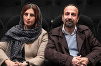 اصغر فرهادی و همسرش در تئاتر اشکان خطیبی