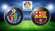خلاصه بازی ختافه 0 - 2 بارسلونا