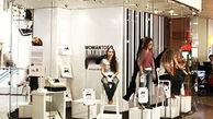 پاساژ فروش زنان در اسرائیل