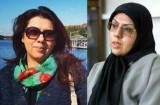 مرجان شیخ الاسلامی به ۲۰ سال حبس محکوم شد