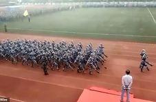 اتفاق جالب حین رژه دانش آموختگان نظامی چین!
