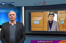 سکوت شهردار تهران در تخلفات شهرداران بی معنی است
