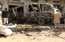 حمله به اتوبوس حامل دانشآموزان دهها شهید به جا گذاشت