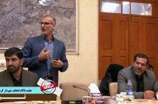 در جلسه امروز انتخاب شهردار کرمانشاه چه گذشت؟ اقلیت جلسه را از رسمیت انداخت/ فیلم