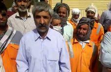اعتراض کارگران شهرداری زابل به عدم دریافت حقوق!