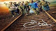 ناگفتههای سیروس مقدم از جلسه با سردار سلیمانی برای ساخت پایتخت ۵