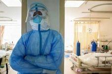 زمان شناسایی اولین مبتلا به کرونا در ایران