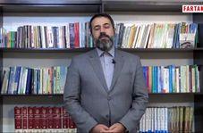 انتصاب یک کرمانشاهی در تهران / انتخابی از جنس خدمت