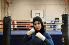 دختر بوکسور باحجاب آلمانی از آرزوهایش میگوید