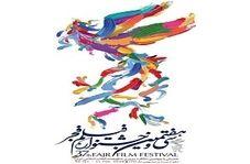 انتقاد از مظلومیت پویانمایی در جشنواره فیلم فجر