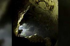بزرگترین غار جهان که از حد تصور ما خارج است