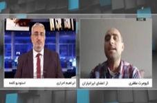 وقتی شبکه وهابی برای حمله به بیبیسی دلسوز ایران میشود!