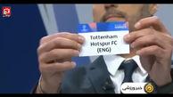 مروریبر قرعهکشی لیگ قهرمانان اروپا 2019-2018