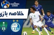 خلاصه بازی استقلال 5 - الاهلی عربستان 2