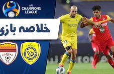 خلاصه بازی فولاد خوزستان 1 - النصر عربستان 1