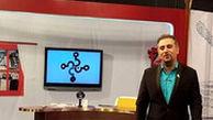 انتقاد جنجالی مجری تلویزیون از کارمندان بهخاطر ۲۲دقیقه کار مفید!