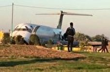 خروج هواپیمای شرکت هواپیمایی کاسپین از باند فرودگاه در ماهشهر