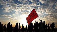 عراقیها کمپینی برای حمایت از زائران ایرانی در اربعین حسینی به راه انداختند!