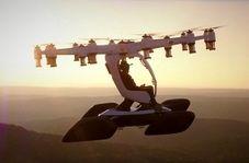 هگزا وسیلهای ایمن و سرگرمکننده برای پرواز