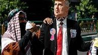 از ماجرای عجیب پیاده روی ترامپ در راهپیمایی روز قدس تا نظر جالب مردم در مورد مذاکره با آمریکا