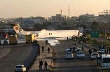 حادثه عجیب در ماهشهر : هواپیمای کاسپین از باند خارج شد و وارد اتوبان مجاور فرودگاه شد