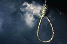 بخشش قاتل از اعدام / پدر مقتول رضایت داد