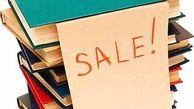 رونق بازار کتابهای درسی دست دوم در آستانه آغاز سال تحصیلی!
