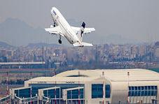 پشت پرده کلیپ غربالگری مسافران در فرودگاه امام خمینی(ره)