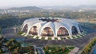 ۱۰ ورزشگاه بزرگ دنیا/ ورزشگاه ۱۵۰ هزار نفری کره شمالی در صدر