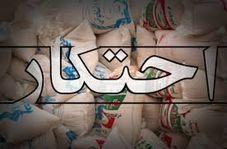 کشف 5 انبار بزرگ احتکار لوازم خانگی و صنعتی در اصفهان!