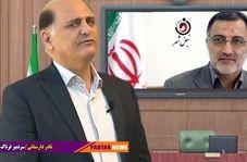 کلیدیترین مهره زاکانی در شهرداری تهران چه جایگاهی است؟