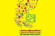 پرواز پروانههای 6 میلیارد تومانی در استان اصفهان!