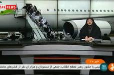 پایان عملیات انتقال حجاج / ایران ایر سربلند از آزمونی بزرگ