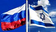 انتقام روسیه از اسرائیل!
