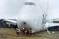 لغزیدن هواپیمای بوئینگ حین فرود حادثه ساز شد!