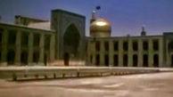 تصاویری دیدهنشده از حرم امام رضا(ع) پیش از انقلاب